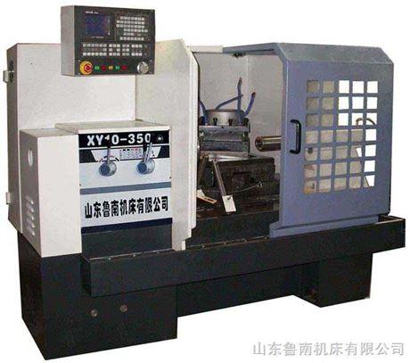 XYK10-350数控旋压机床