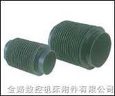 伸缩式圆筒丝杠防护罩/防尘罩/风琴式防护罩