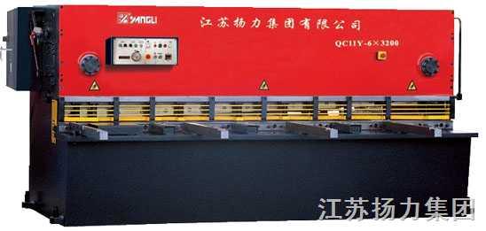 QC11Y系列液压式剪板机(驻上海办事处)