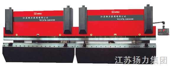 2-WC67K系列双机联动经济型数控液压板料折弯机(驻上海办事处)