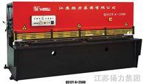 QS12Y系列深喉口液压摆式剪板机(驻上海办事处)