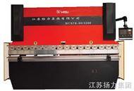 WC67K系列经济型数控液压板料折弯机(驻上海办事处)