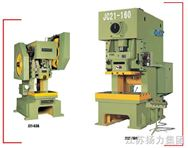J21系列普通型开式固定台压力机(驻上海办事处)