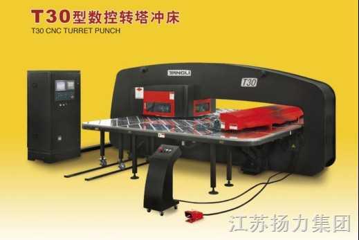 T30(1250*4000)液压式数控转塔冲床JF21系列干式离合、压塌式保险开式固定台压力机(驻上海办事处)