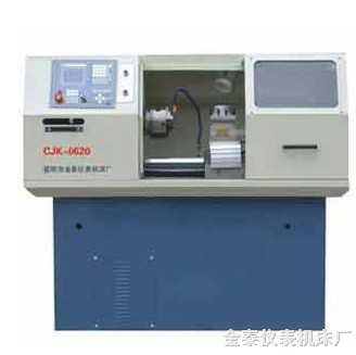 CJK-620数控机床