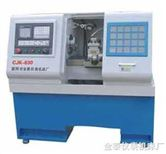 CJK-630型数控机床