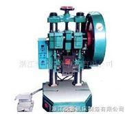 JB04-2--台式电动冲床JB04-2手动冲床/手动压力机