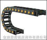 机床拖链,TL45工程塑料拖链,塑料拖链