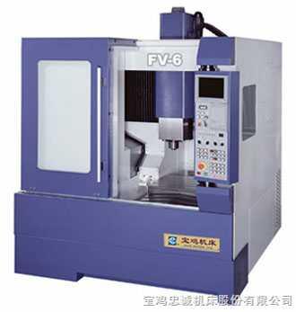FV6 高速门型立式加工中心