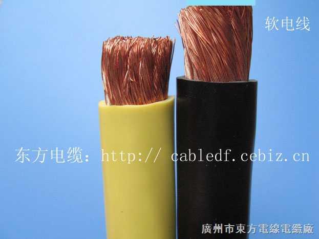防白蚁电缆(FY)