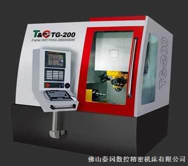 TG-200五轴CNC工具磨床