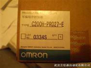 CQM1-CPU43   CQM1-CPU44
