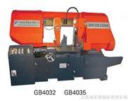 GB40系列--GB40系列半自动卧式带锯床
