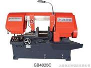 GB4025C--GB4025C系列半自动卧式带锯床