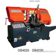 GB4025 GB4023系列--GB4025 GB4023系列半自动卧式带锯床
