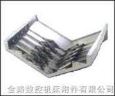 数控铣床防护罩,导轨防护板/不锈钢防护板