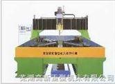 JXK5150单头数控极坐标钻床