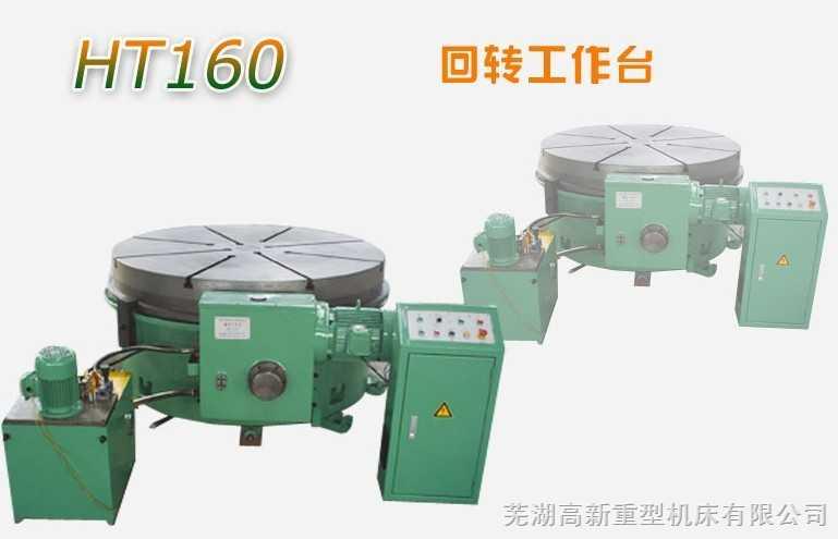 JXK5240双头数控极坐标钻床