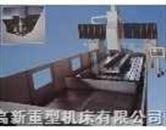 GXK2060数控龙门钻床(刨台式)