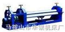 四川省3x3200三辊电动卷板机