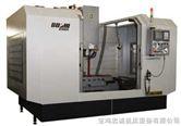 立式加工中心VMC1060B/VMC1270/VMC1370