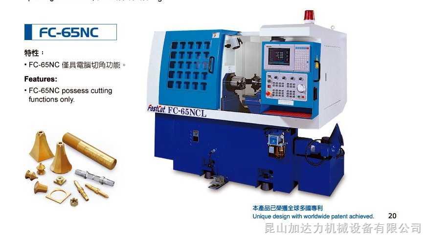 多边仿型CNC切角机