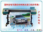 数码印花机 产数码印花机 数码印花机 服装印花机 压电印花机 热转移印花机