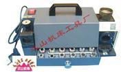 YS-13-钻头研磨机,宁波快速钻头研磨机,YS-13钻头研磨机