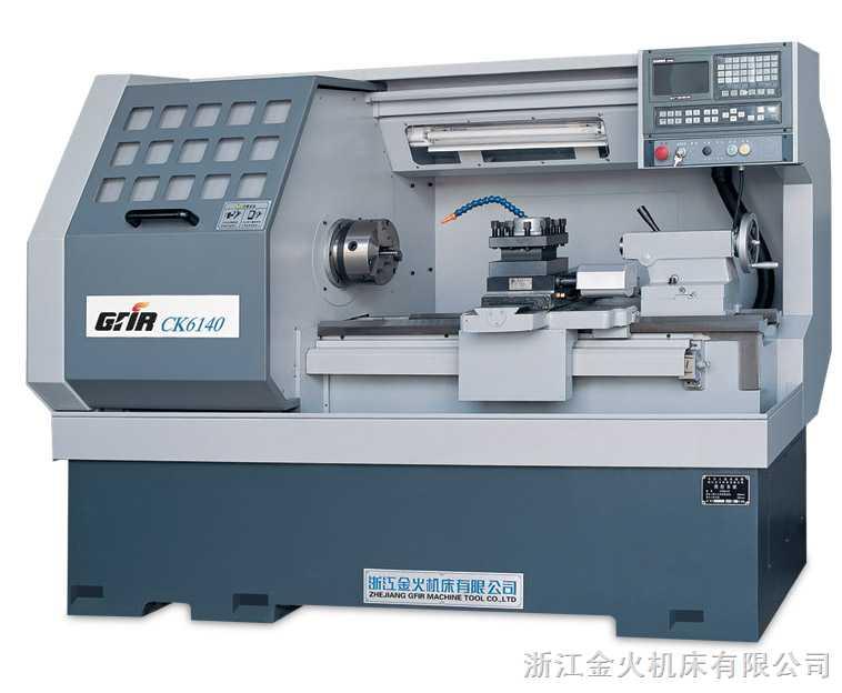 CK6140伺服数控车床