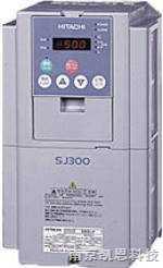 日立变频器SJ300系列(特价现货)