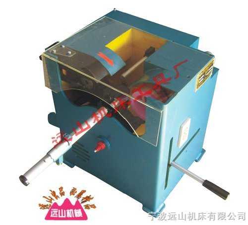 YS-10M针切断研磨机,远山大量针切断机