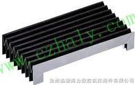 磨床防尘罩--柔性风琴式导轨防护罩
