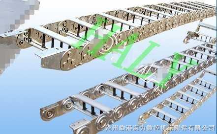 桥式DLMA钢铝拖链