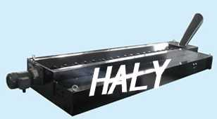 HALY牌螺旋式自动排屑装置/排屑机/排屑器