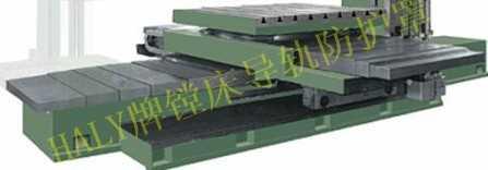 数控机床导轨防护罩生产厂