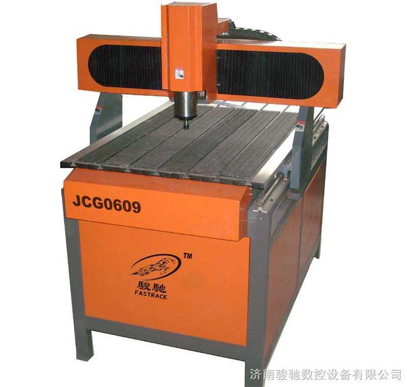 工艺品雕刻机JCG1212-4