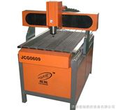 广告雕刻机JCG0609