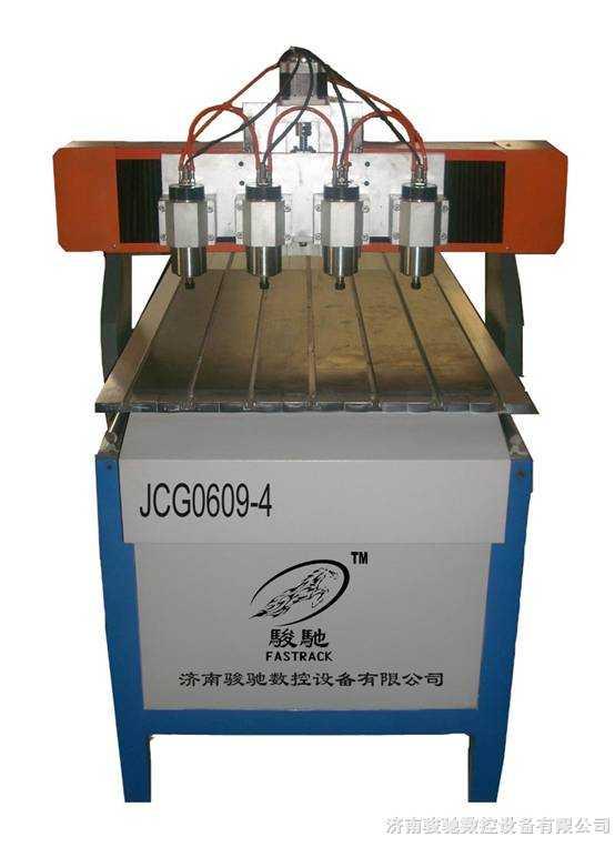 工艺品雕刻机JCG0609*4