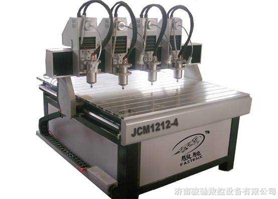 工艺品雕刻机JCG1212*2