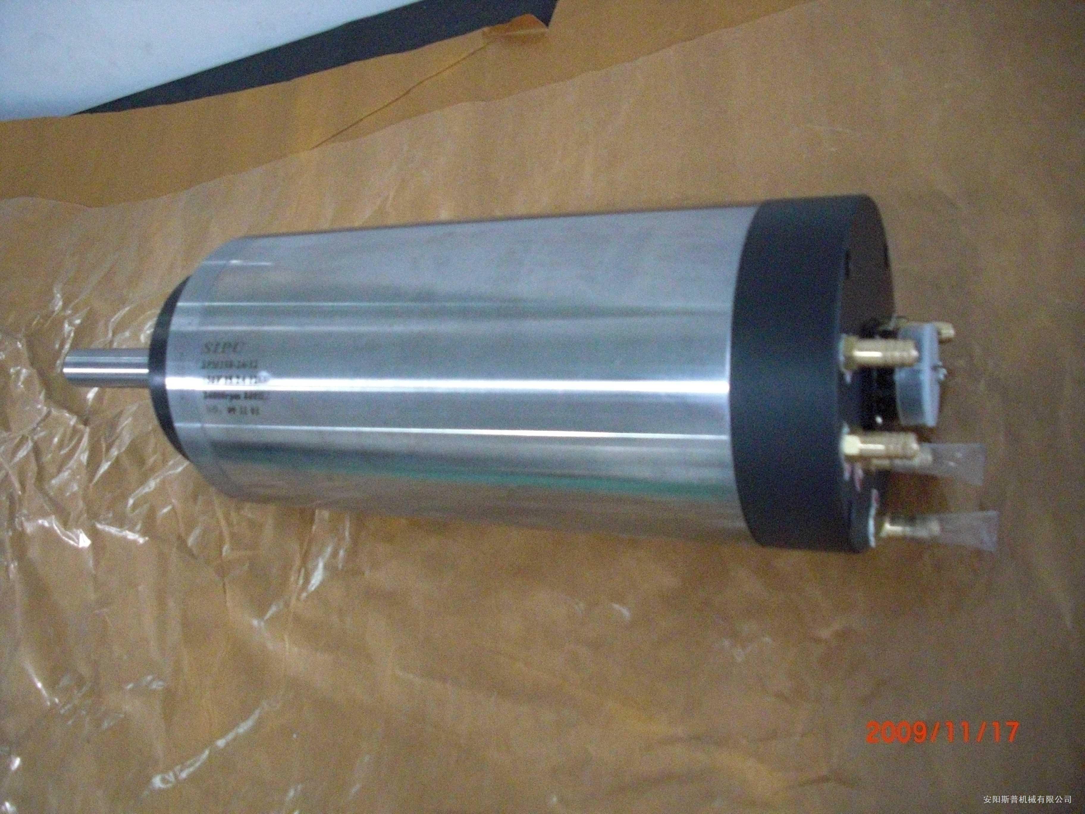 高速磨削电主轴150-12Z/4.5