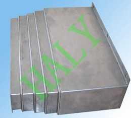 重型机床防护罩
