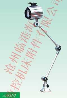 JL50B-3卤钨灯泡工作灯技术特点