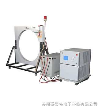GB/T17626.8全自动交直流磁场发生器