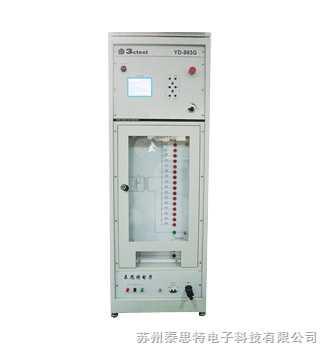 YD-993G电力线感应接触发生器