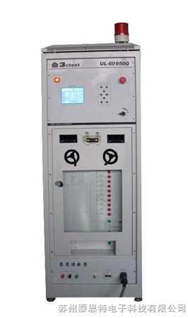 UL-60950G通信电力线安规测试仪