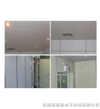 GB12190-90电磁兼容屏蔽室(钢板焊接式)