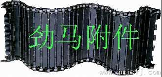 链板 排屑链板