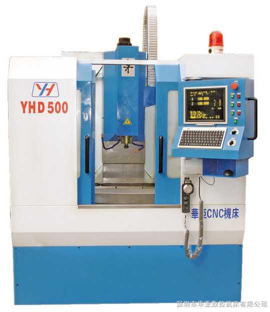 线轨数控铣床/加工中心YHM(C)500B(L)