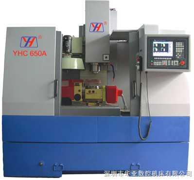 线轨数控铣床/加工中心YHM(C)650A(L)