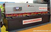 麦斯铁MSH系列数控液压摆式剪板机